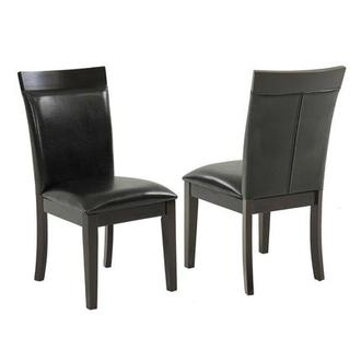 Arcadia Side Chair