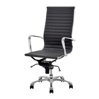 Watson Gray High Back Desk Chair